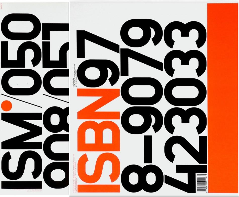 NBISM_BOX_ISBN