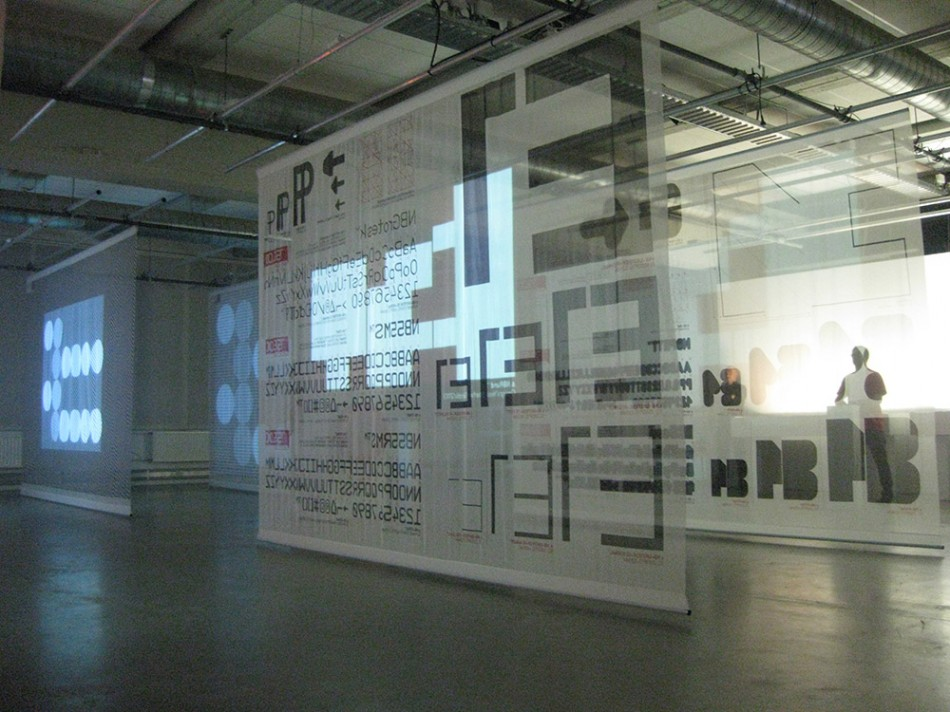 Neubauism_Exhibition_0801