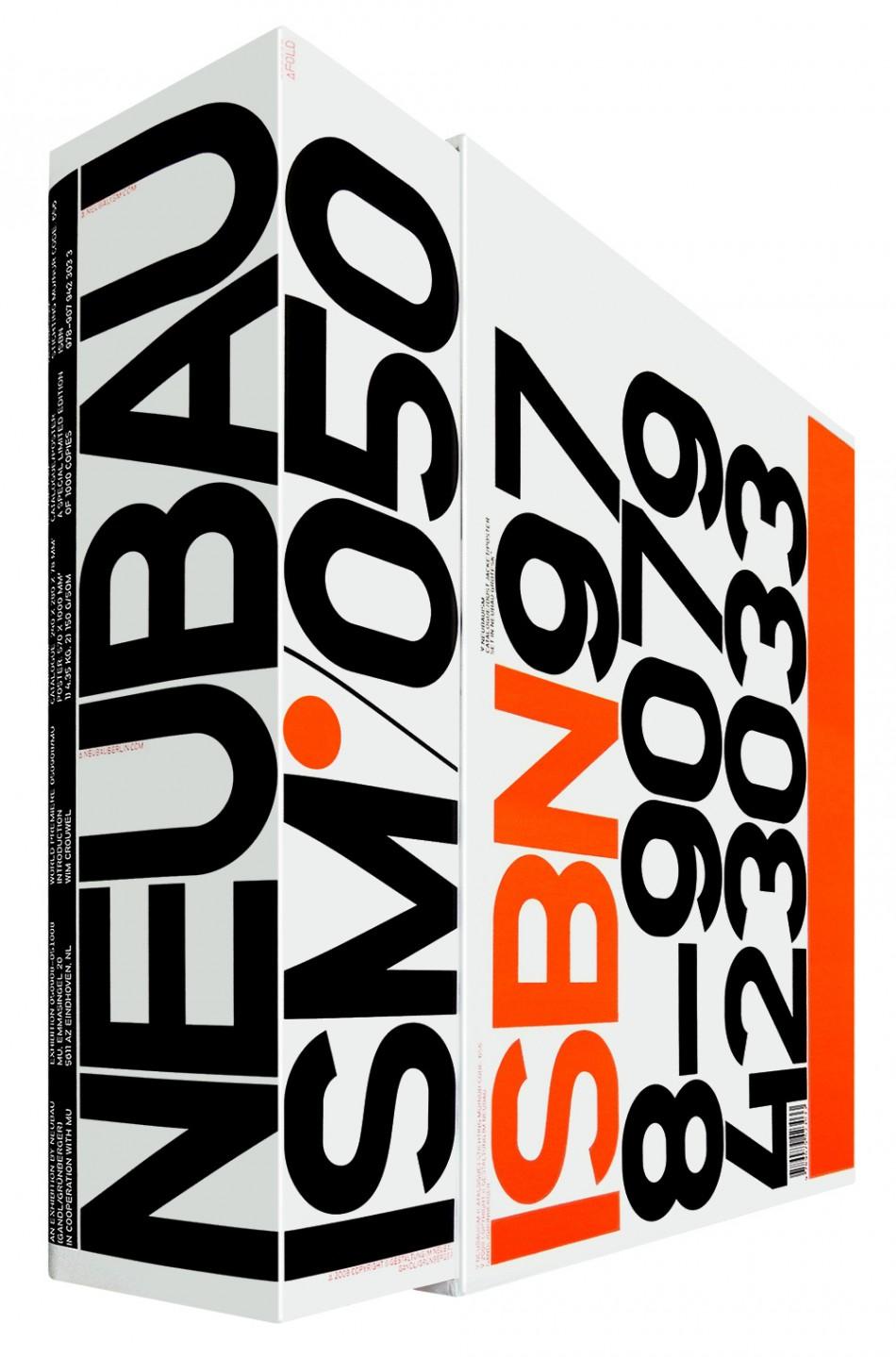 NBISM_BOX_3D