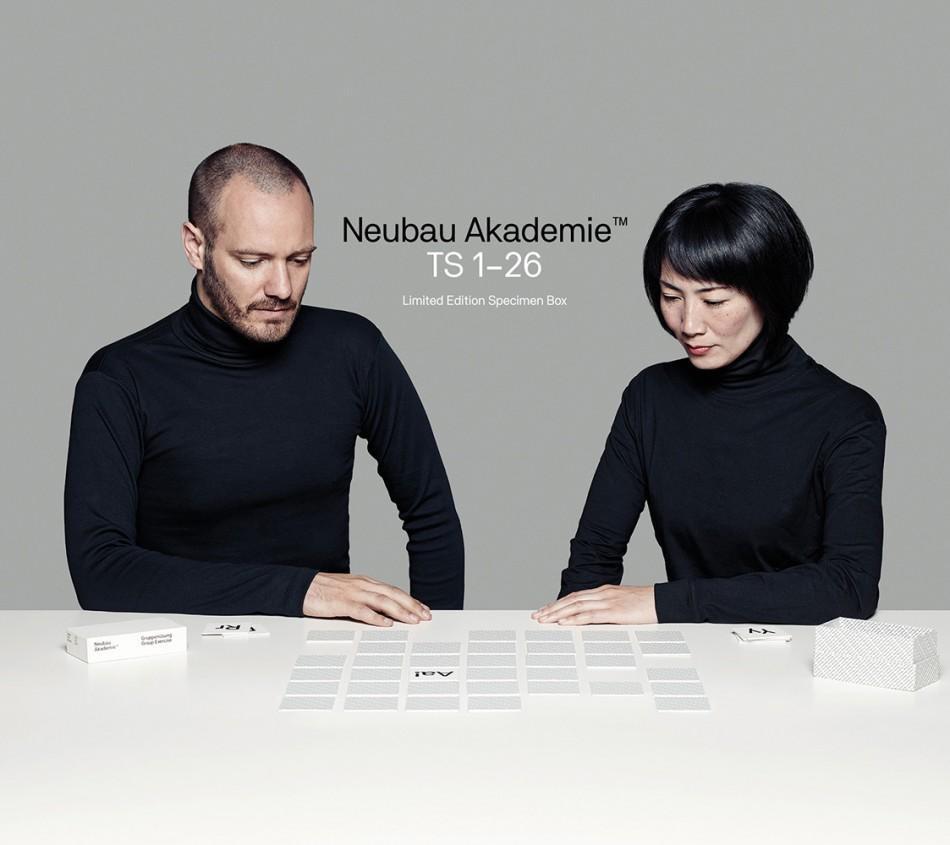 Neubau_Akademie_TS1-26